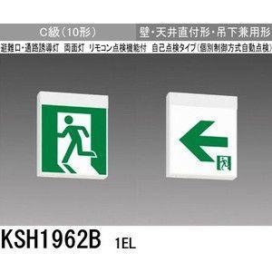 ※本体と適合表示板は別々にご注文下さい。 パネルは2枚必要です 同等品 東芝 FBK-10602N-...