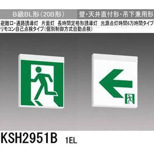 ※本体と適合表示板は別々にご注文下さい。 同等品 東芝 FBK-20601N-LS17 パナ FA2...