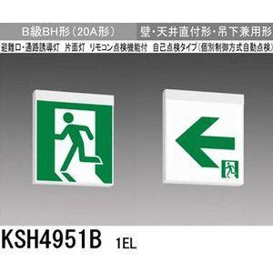 ※本体と適合表示板は別々にご注文下さい。 同等品 東芝 FBK-42601N-LS17 パナ FA4...