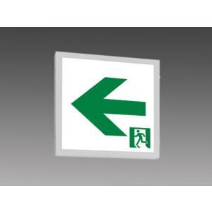 LED通路誘導灯一般型  本体:KSH5022A 1EL 表示板:S2-474L  表示板:S2-4...