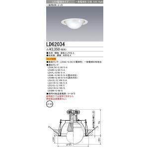 ※ランプは別売りです  ●本体: 鋼板 亜鉛メッキ仕上 ●反射板: 鋼板 白色仕上 ●口金: E26...