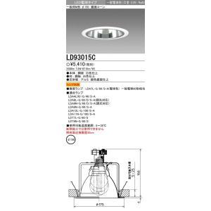 ランプは別売りです  ●本体: 鋼板 白色仕上 ●枠: 鋼板 白色仕上 ●反射板: アルミ 銀色鏡面...