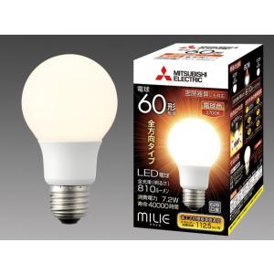 三菱電機 LDA7L-G/60/S-A LEDランプ 電球色 全方向 一般電球60形 口金E26 『LDA7LG60SA』|tekarimasenka