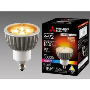 三菱電機 LDR7L-M-E11/D/E-27 電球色 LEDミラー付ハロゲンランプ形 7.0W 調光器対応 高演色 中角 口金E11 『LDR7LME11DE27』 tekarimasenka