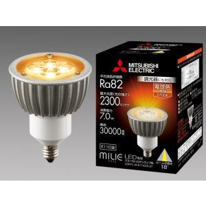 三菱電機 LDR7L-M-E11/D/S-27 電球色 LEDミラー付ハロゲンランプ形 7.0W  調光器対応 中角 口金E11 『LDR7LME11DS27』 tekarimasenka