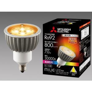 三菱 LDR7L-W-E11/D/E-27 LEDミラー付ハロゲンランプ形 7.0W 電球色 調光器対応タイプ 高演色タイプ 広角 口金E11 『LDR7LWE11DE27』
