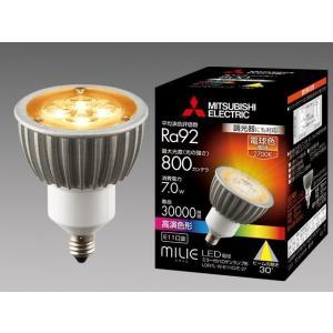 三菱電機 10個入 LDR7L-W-E11/D/E-27 電球色 LEDミラー付ハロゲンランプ形 7.0W 調光器対応 高演色 広角 口金E11 『LDR7LWE11DE27』|tekarimasenka