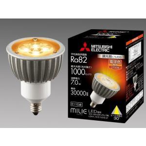 三菱電機 10個入 LDR7L-W-E11/D/S-27 電球色 LEDミラー付ハロゲンランプ形 7.0W 調光器対応 広角 口金E11 『LDR7LWE11DS27』|tekarimasenka