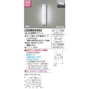 <1万円以上送料無料> LEDブラケット LEDB83902 東芝|tekarimasenka
