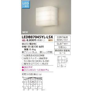 <1万円以上送料無料> 東芝照明器具ブラケット LEDB87045YL-LSX 「LEDB87045YLLSX 」|tekarimasenka