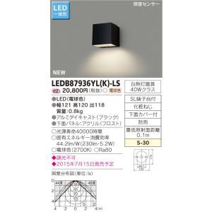 メーカー在庫限品 東芝  LEDB87936YL(K)-LS  (LEDB87936YLKLS)  LED屋外ブラケット|tekarimasenka