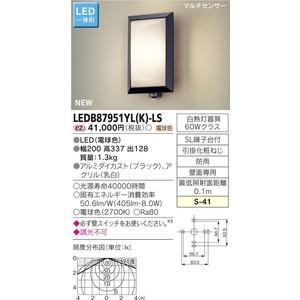 東芝 LEDB87951YL(K)-LS 『LEDB87951YLKLS』『LEDB87951YLK-LS』LEDポーチ灯 LED一体形 防雨形 白熱灯器具60Wクラス 壁面専用 マルチセンサー付|tekarimasenka