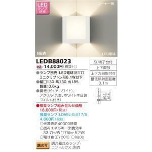 <1万円以上送料無料> 東芝  LEDB88023 LEDブラケット|tekarimasenka
