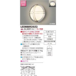 東芝  LEDB88926(S)  LED  『LEDB88926S』|tekarimasenka