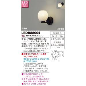 メーカー在庫限品 東芝 LEDC88004-3G 『LEDC880043G』 シャンデリア ランプ別売|tekarimasenka