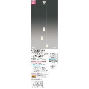 LEDシャンデリア TOSHIBA(東芝ライテック) LEDC88028-3 『LEDC880283』|tekarimasenka