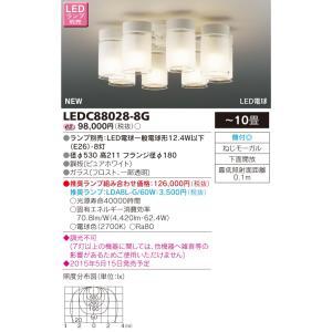 東芝 LEDC88028-8G 『LEDC880288G』 シャンデリア ランプ別売|tekarimasenka