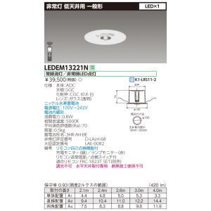 詳細商品情報 器具タイプ1 13形 低天井用[〜3m] 一般形 HZ適合 50/60Hz 消費電力 ...