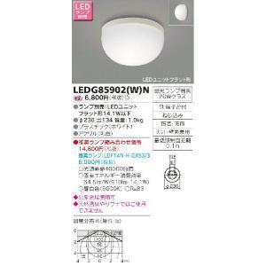 東芝 LEDG85902(W)N LED浴室灯・軒下用 防湿防雨形 天井・壁兼用 『LEDG85902WN』|tekarimasenka