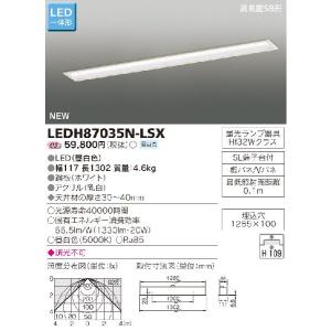 東芝 照明器具キッチンライト LEDH87035N-LSX 「LEDH87035NLSX 」|tekarimasenka
