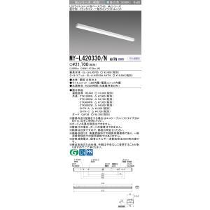 MY-L420130/N AHTN 代替品。  ●商品は EL-LHL40700(本体)とEL-LU...