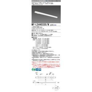 ●商品は EL-LH-LS40700(本体)とEL-LU44033N AHTN(ライトユニット 昼白...