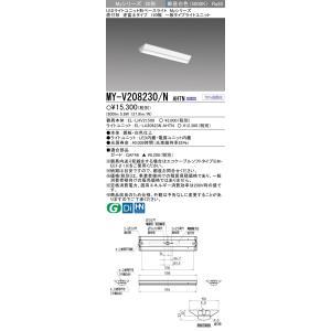 ●商品は EL-LHV21500(本体)とEL-LU20823N AHTN(ライトユニット 昼白色)...