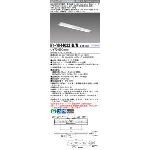 ※MY-VK440231A/N AHTN代替品  ●商品は EL-LH-VK42300B(本体)とE...