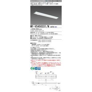 ●商品は EL-LH-VS42300(本体)とEL-LU45033N AHTN(ライトユニット 昼白...