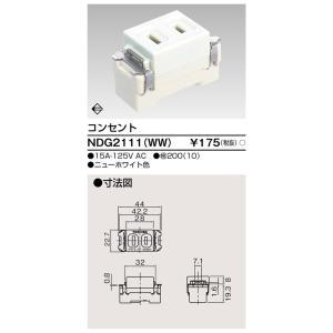 東芝 (TOSHIBA)   NDG2111(WW)   コンセント|tekarimasenka