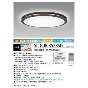 NEC SLDCB08528SG LEDシーリングライト8畳...