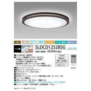 NEC SLDCD12528SG LEDシーリングライト12畳用 ホタルック機能付 調光・調色 液晶リモコン付