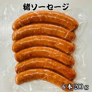 【ソーセージ】天然ジビエ イノシシ肉 猪肉 国産 島根 6本(200g) tekeda
