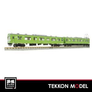 Nゲージ GreenMax 50612 再生産 JR103系(関西形・ウグイス・NS407編成)4両...
