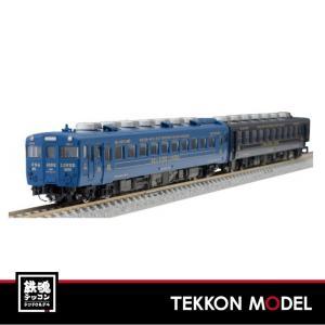 Nゲージ TOMIX 97917 限定品 JR キハ58系ディーゼルカー(快速シーサイドライナー・キ...