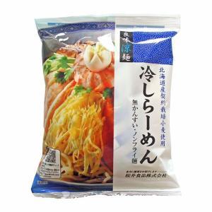 夏期限定桜井食品 ノンフライ 冷しらーめん〔しょうゆだれ〕123g /無かんすい 国産小麦使用