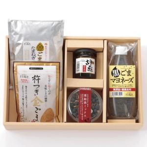 父の日ギフト2020 お菓子 ごま福堂 健康朝食セット