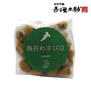 わさびのツーンとした爽やかな辛さと、ほんのり磯の香りが後ひくおいしさです。  内容量:80g  原材...
