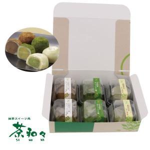 【送料無料】【常温便商品同梱不可・クール便対応】和菓子 茶和々 スイーツ 抹茶 彩り大福 6個入り