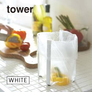 tower ポリ袋エコホルダー(ホワイト) 6...の関連商品6