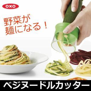 [200円割引クーポンあり]OXO (オクソー) 11151...