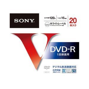 ビデオ用DVD-R 追記型 CPRM対応 12...の関連商品8