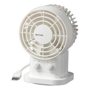 [200円割引クーポンあり]リズム時計工業 9ZF005RH03 USB接続ファン(扇風機) SILKY WIND シルキーウィンド II ムービング ホワイト|telaffy