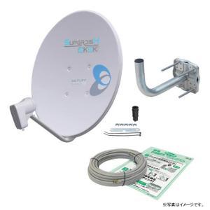 BS・110度CSアンテナセット 4K・8K...の関連商品10