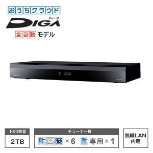 全自動DIGA(ディーガ) 2TB HDD搭載 ブルーレイレコーダー 7チューナー Panasonic (パナソニック) DMR-2X200★の画像