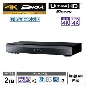 おうちクラウドDIGA(ディーガ) 4Kチューナー内蔵モデル 2TB HDD搭載 ブルーレイレコーダ...