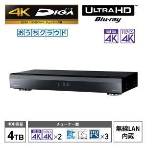 おうちクラウドDIGA(ディーガ) 4Kチューナー内蔵モデル 4TB HDD搭載 ブルーレイレコーダ...