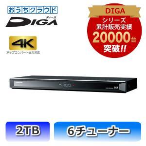 おうちクラウドDIGA(ディーガ) 2TB HDD搭載 ブル...