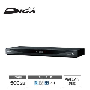 ブルーレイレコーダー DIGA 500GB HDD搭載 1チ...