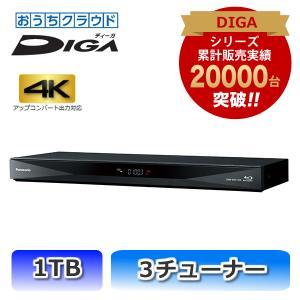 ブルーレイレコーダー DIGA 1TB HDD搭載 3チュー...